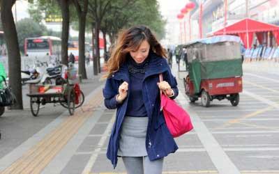 Xian Street Style