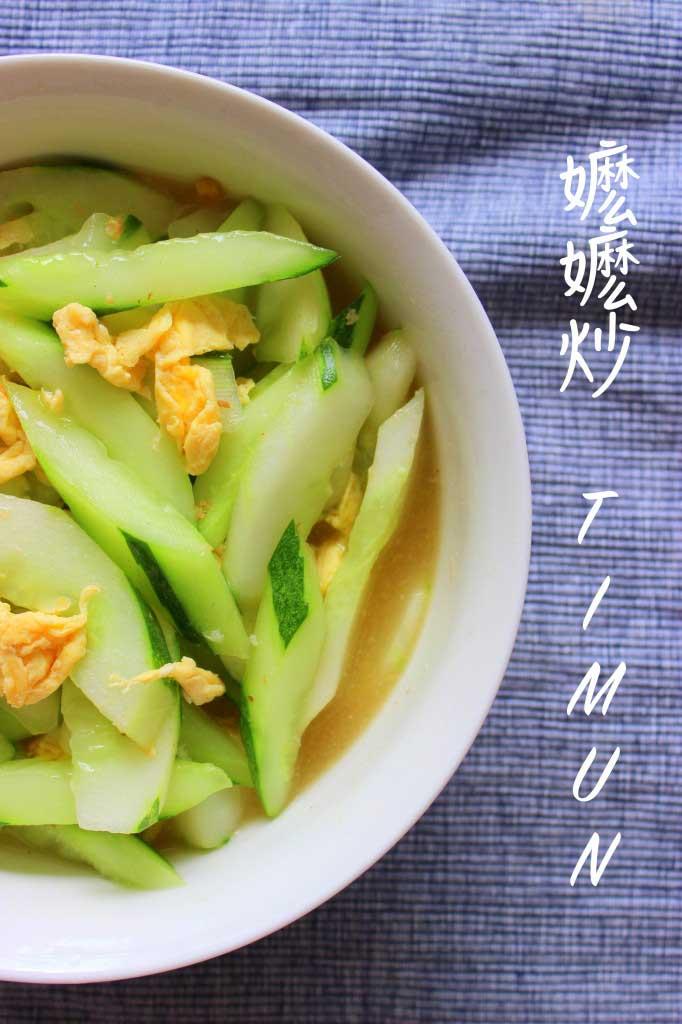 Grandma's Special Cucumber Stir Fry Recipe